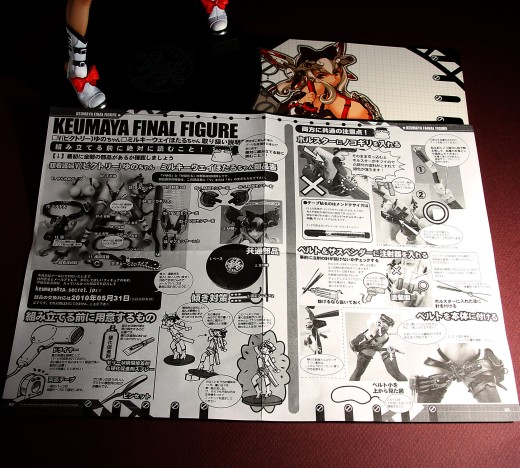 Hyper Nurse Victory Yuno Assembly Instructions