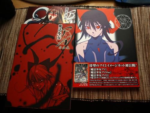 Mahou Shoujo Ai Artbook Review