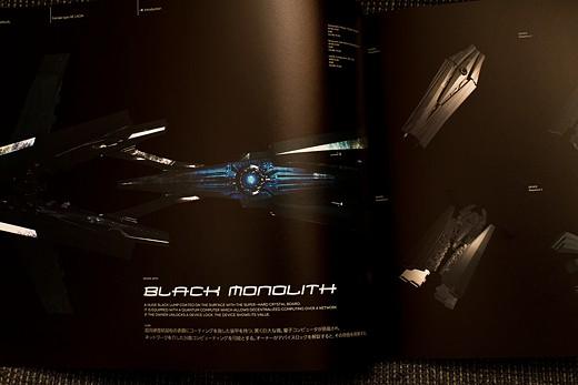 Black Monolith design