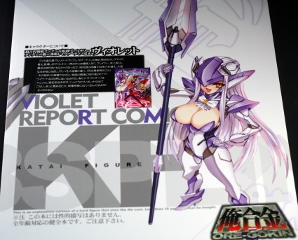 Keumaya Violet Book